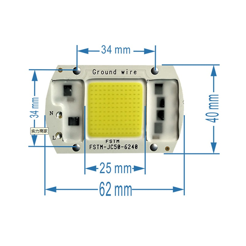 50W Driverless LED Light COB Chip Size 62x40mm Emitting 25x25mm