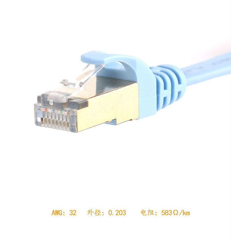 CAT6 Gigabit Ethernet Network Flat Lan Cable