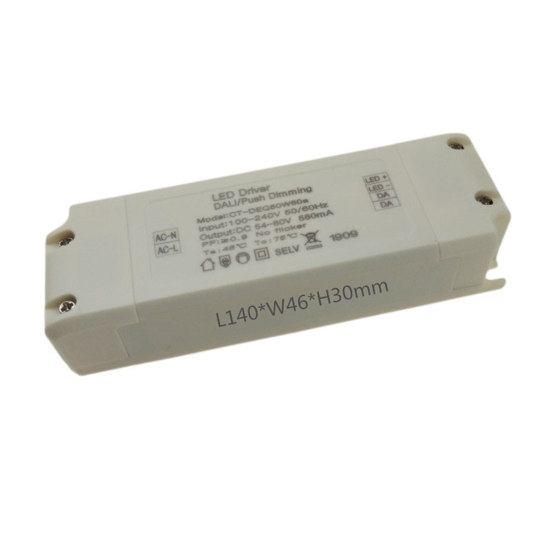 32W 35W 40W 45W 50W 65W DALI Dimmable Constant Current Driver