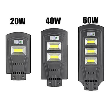 20W 40W 60W COB LED Integrated Solar Street Light