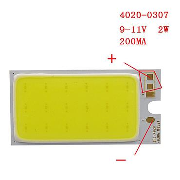 2W LED COB Light Module 40*20mm DC 9V 200mA White 6500K