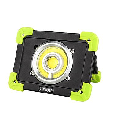 20W Recharge Portable COB LED Floodlight Lithium 18650 Battery Outdoor Working Light