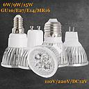 9W 12W 15W E27 GU10 MR16 LED Bulb Lamp 110V/220V/DC12V Home Light Aluminum Spotlight