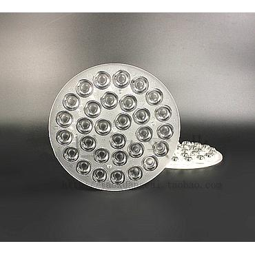 145mm Diameter LED Lens 30pcs Connected Concentrating Lens For High Power LED