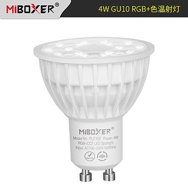 TK04 4W AC86V-265V RGB Color Temperature GU10 LED Bulb Spotlight