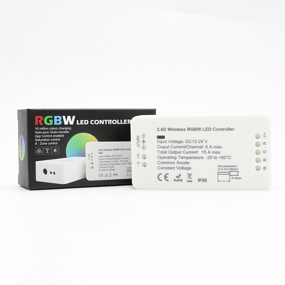 2.4G RF Wireless RGBW LED Controller Driver